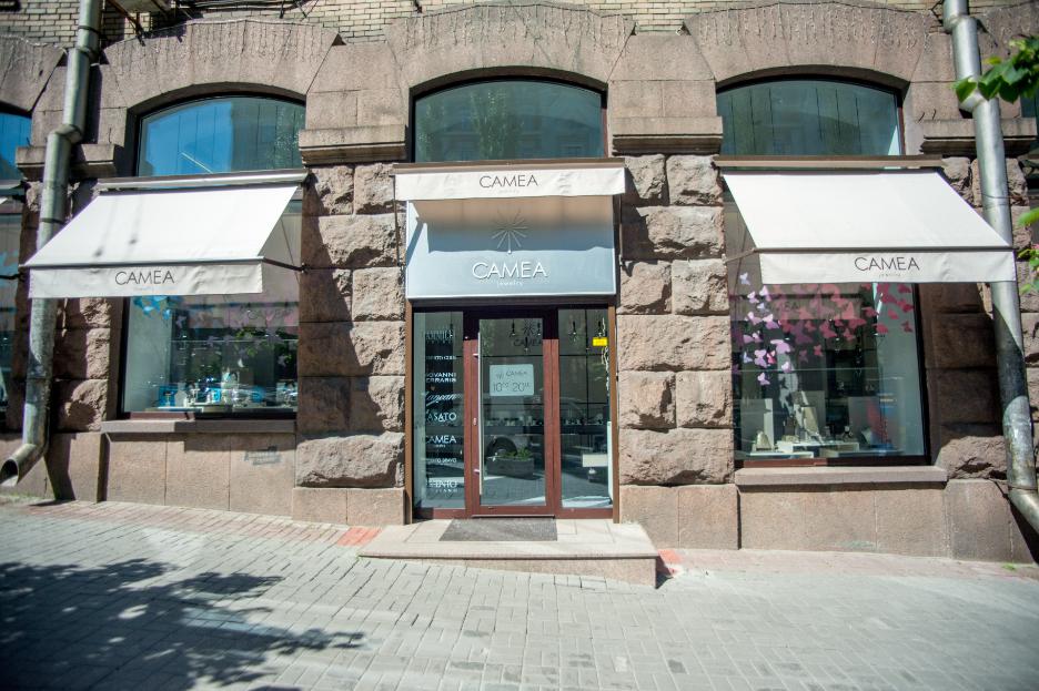 Какое украшение выбрать для любимой в ювелирном магазине Киева