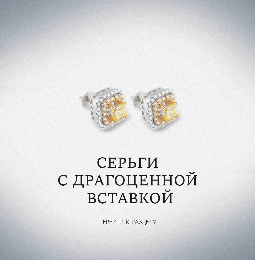 Cameya Earings 02 - 01