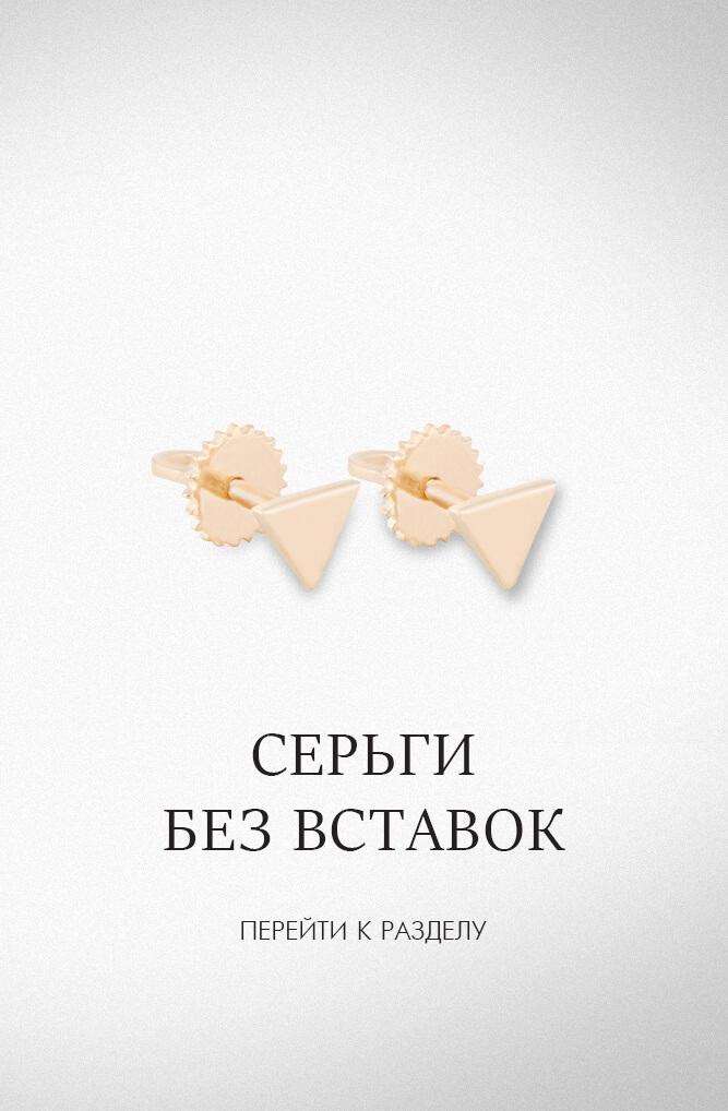 Cameya Earings 03 - 01