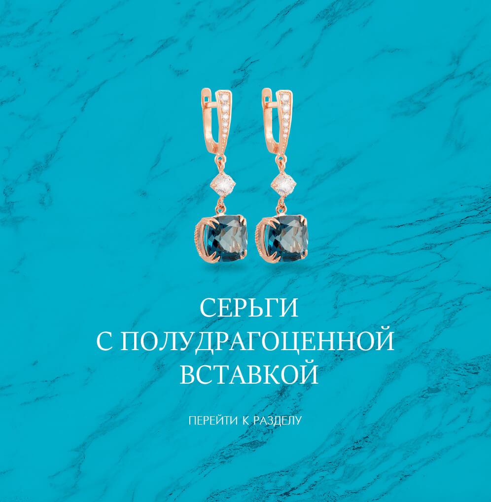 Cameya Earings 04 - 01