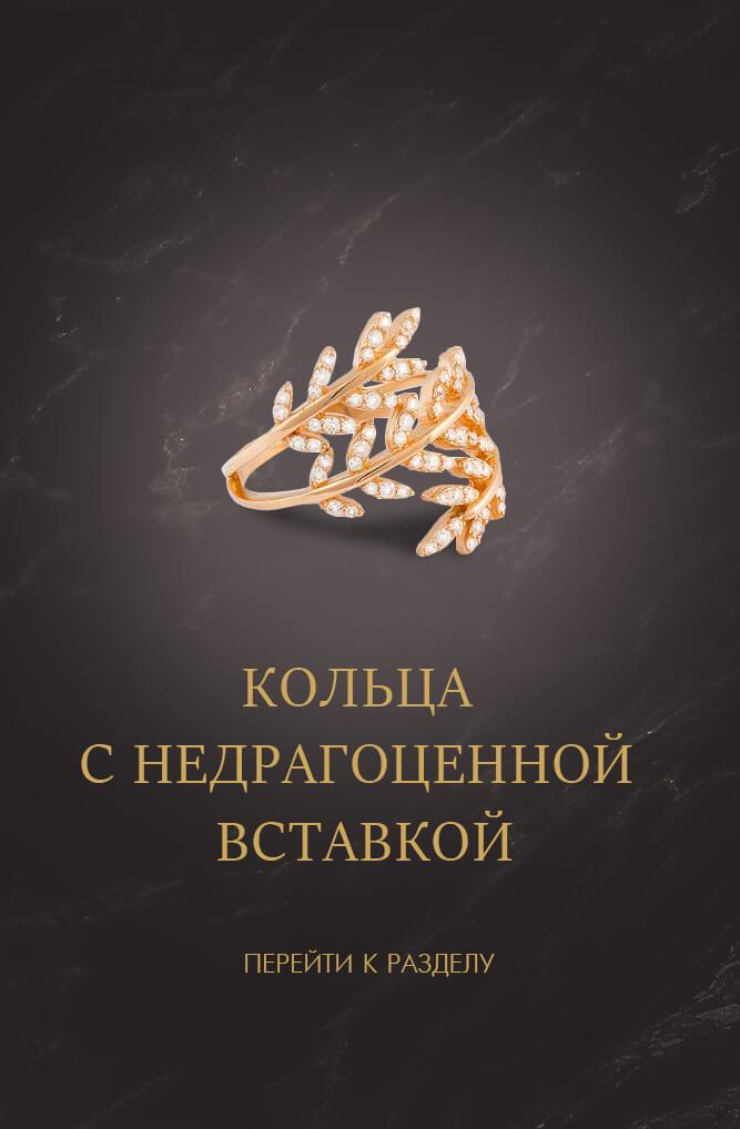 rings 01 - 01