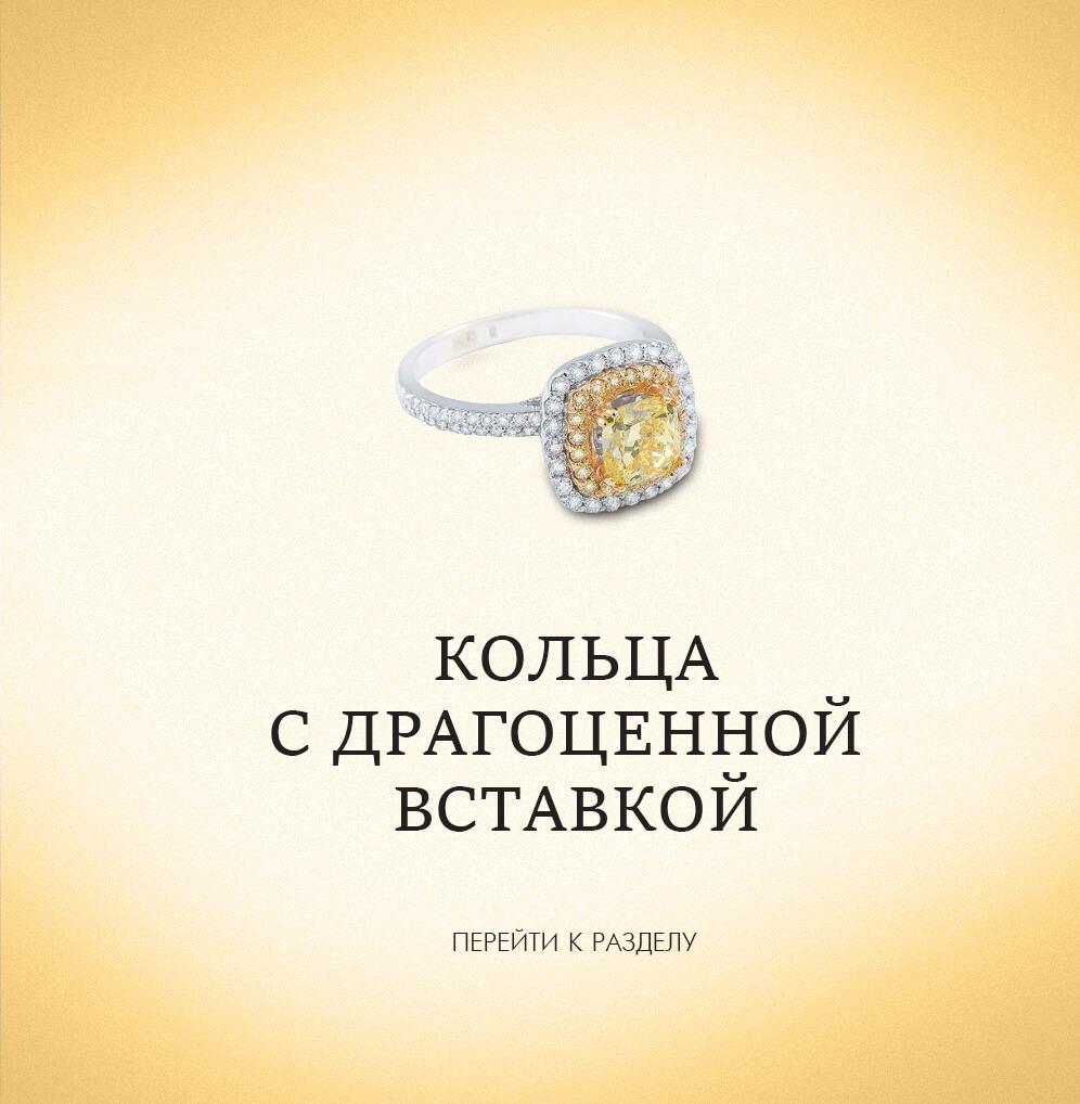 rings 02 - 01