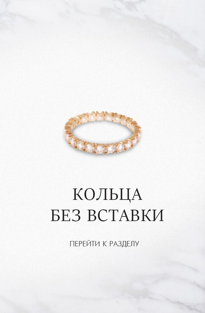 rings 03 - 01