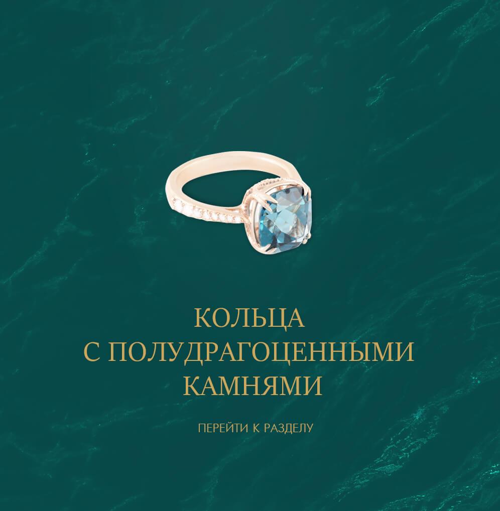 rings 04 - 01