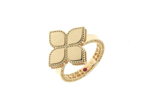 Кольцо в лимонном золоте от Roberto Coin коллекция Princess Flawer AR777RI0642Y